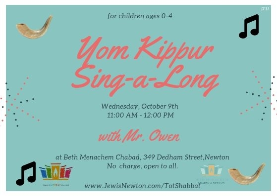 yom kippur mommy and me sing a long