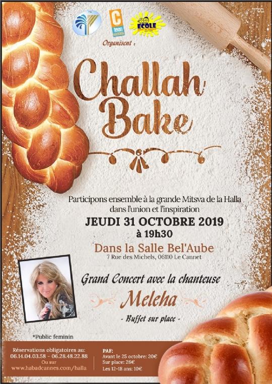 Challah Bake 5780 [1600x1200].jpg