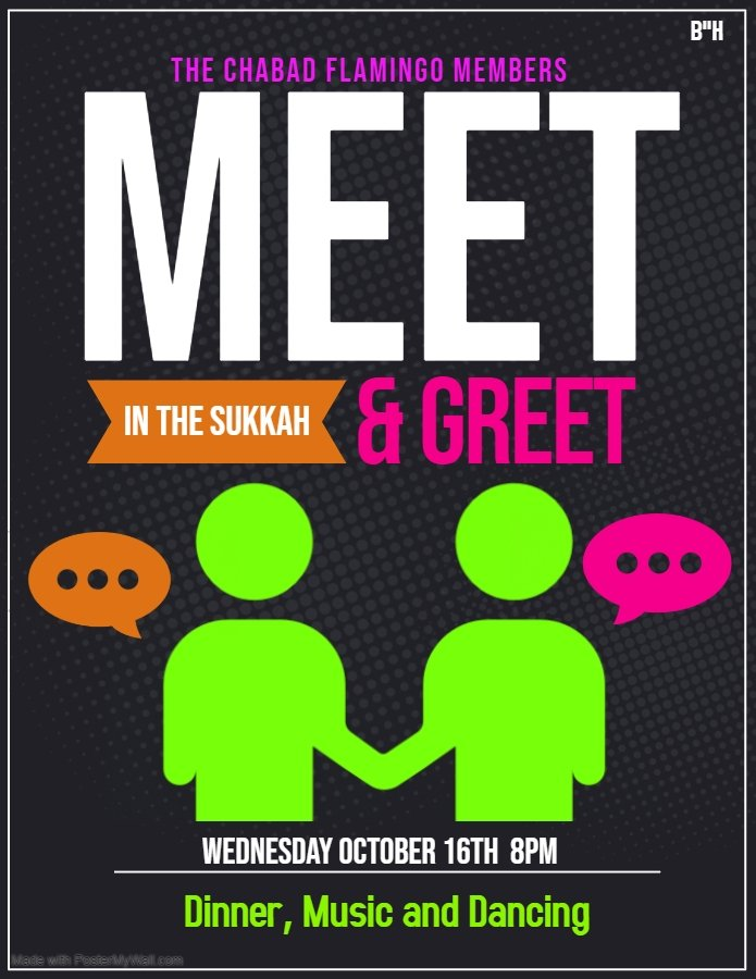 Meet and greet - Made with PosterMyWall (1).jpg