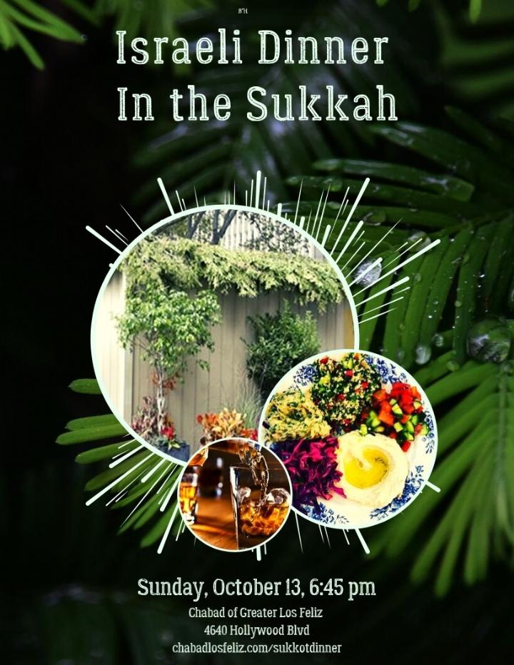 israeli dinner in the sukkah.jpg