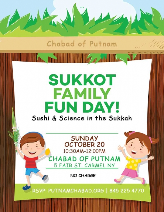 sukkot-party-stem.jpg