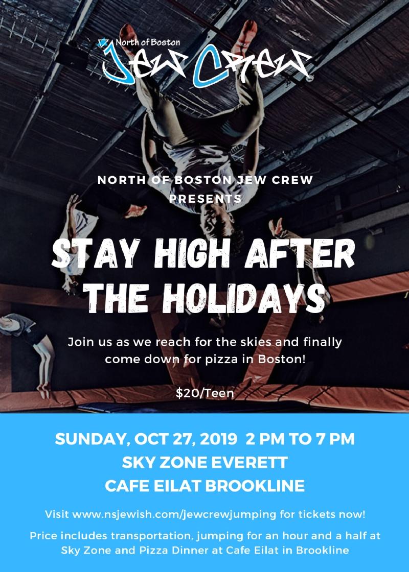 Jew Crew Sky Zone 2019.jpg