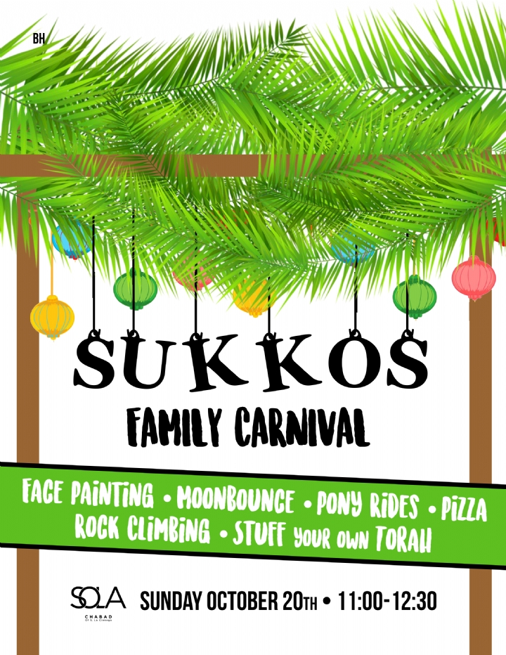 October - SOLA Sukkos Carnival Flyer 2019.jpg