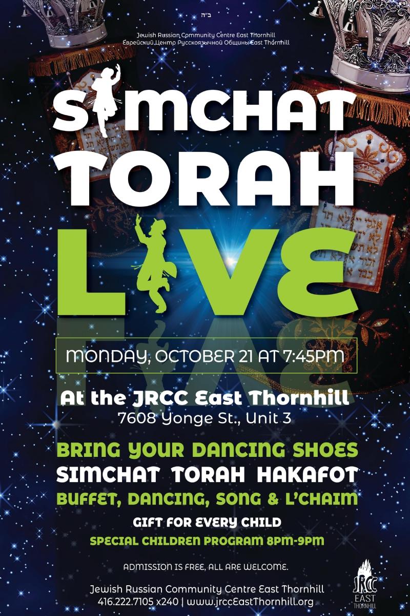 ET_Simchat_torah-page-001.jpg