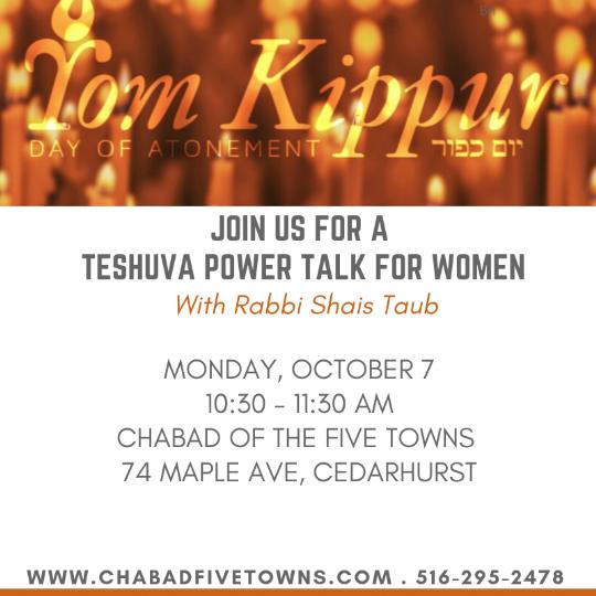 Teshuva Talk 5780.png