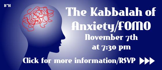 WebsiteKabbalahofAnxiety.png
