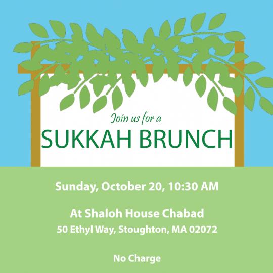 sukkah brunch-02.png