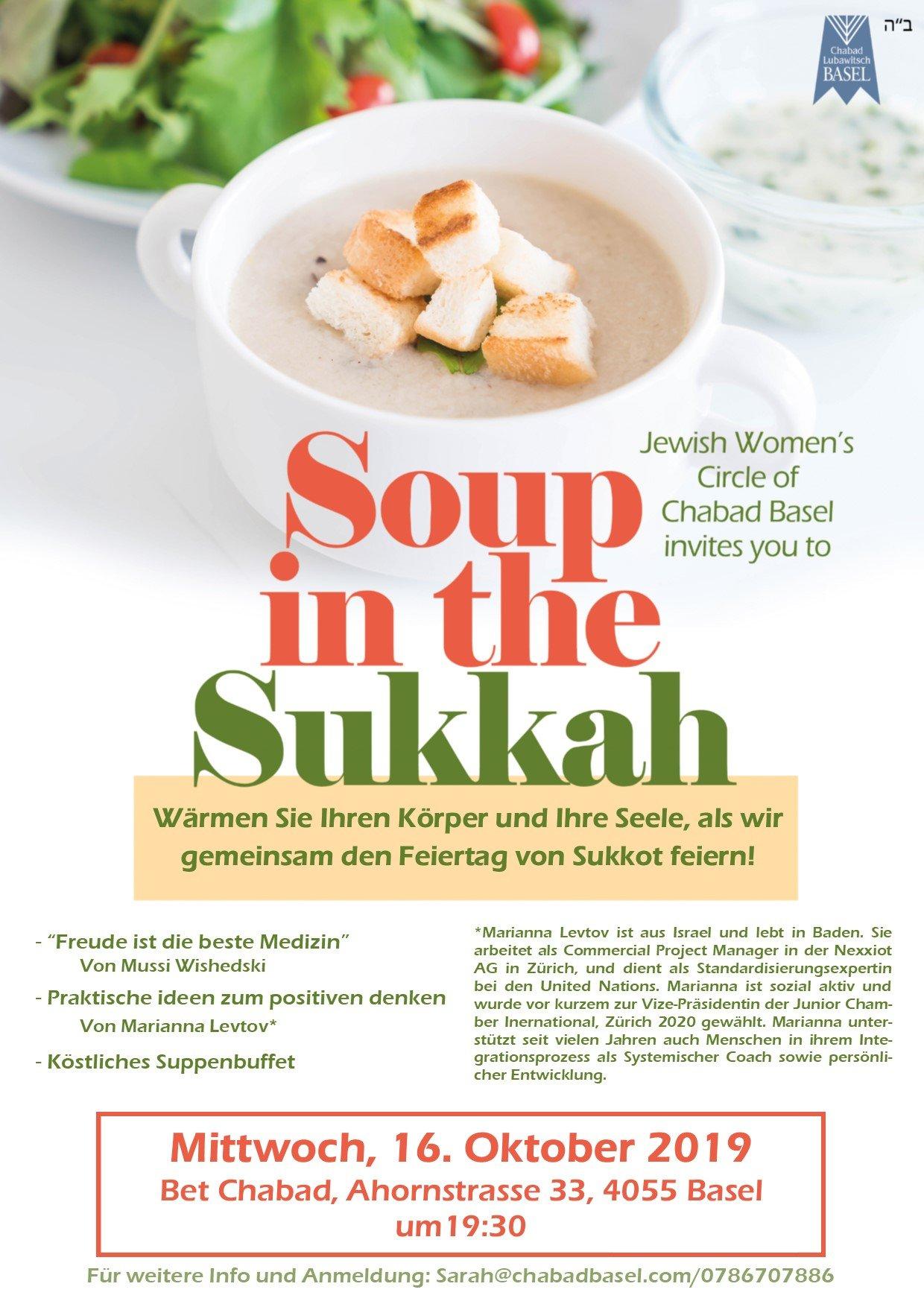 soup in the sukkah 2019 ' 1.jpg