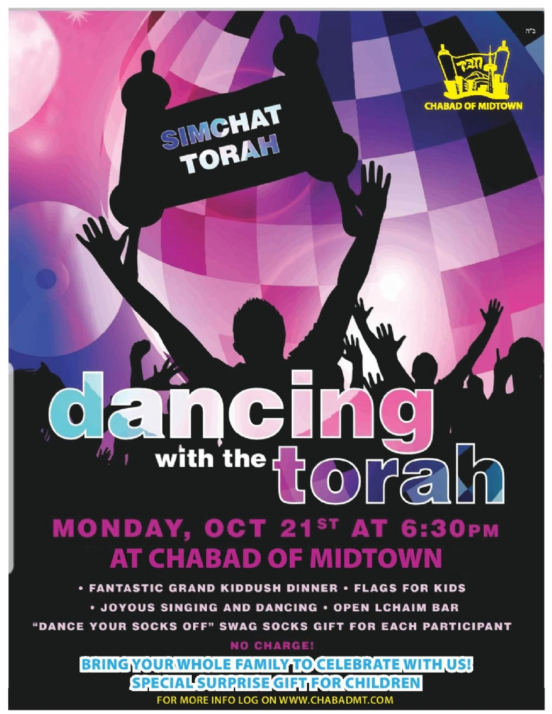 Rabbi - Torah poster-page-001.jpg
