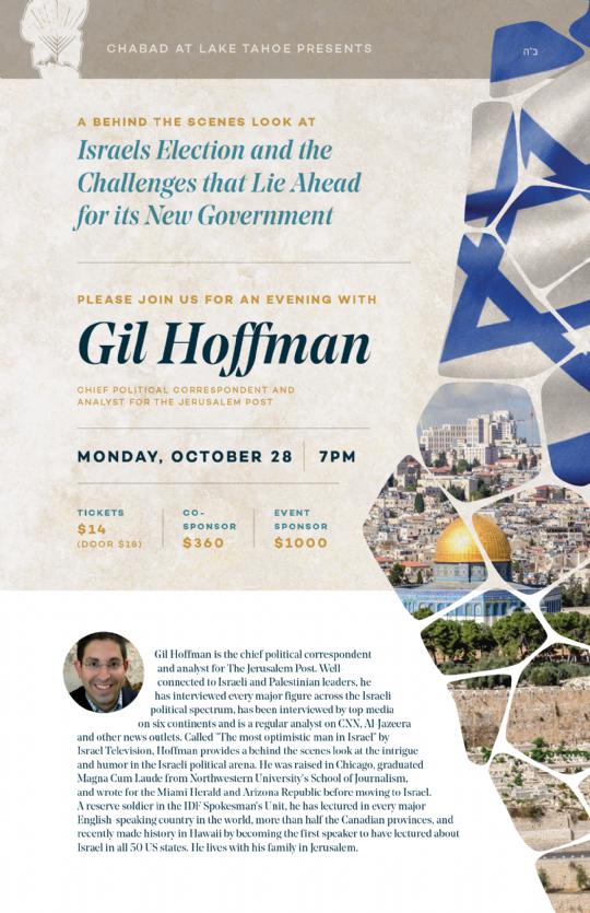 Gil Hoffman (1).png
