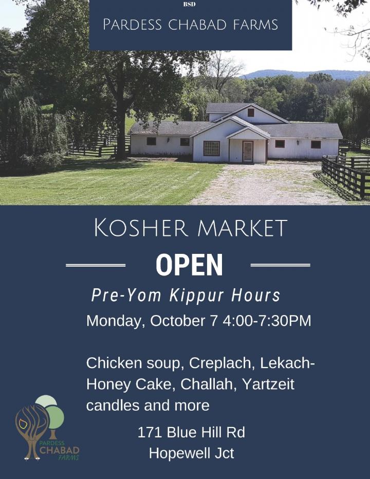 Kosher market flyer_YK 5780.jpg