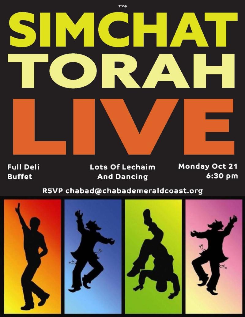 Simchas Torah -80.jpg