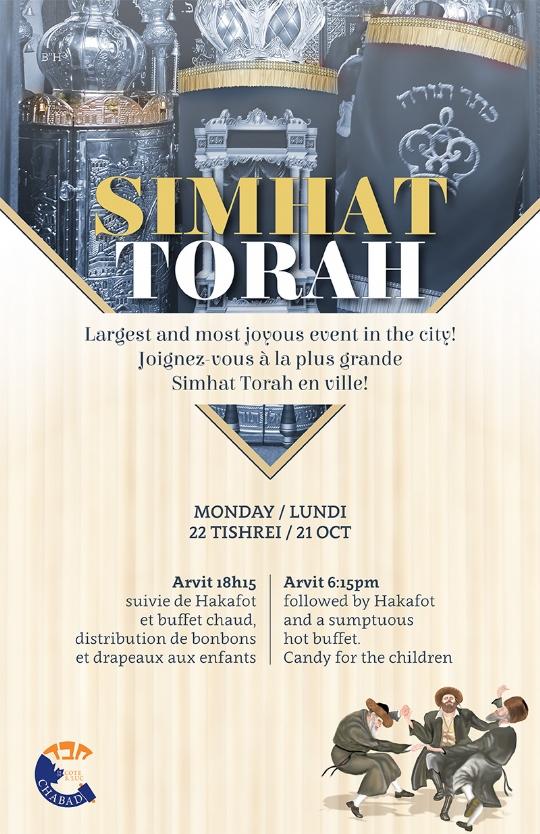 CSL_Simchat-Torah_80.jpg