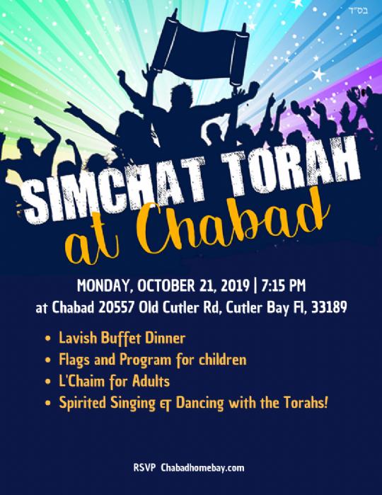 _Simchat Torah .png