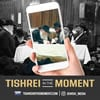 'Tishrei in the Moment': JEM's Interactive Social-Media Season With the Rebbe