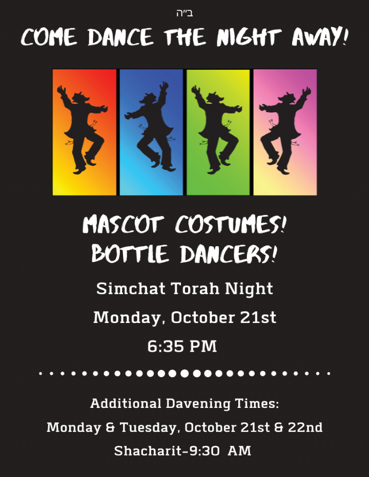 Simchat Torah Flyer.png