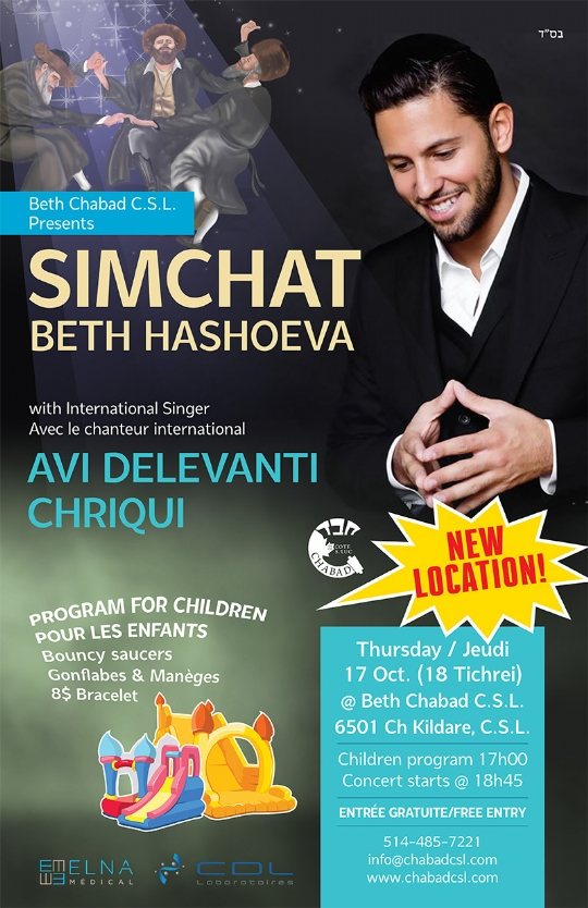Simchat-beit-Hashoeva_80 (1).jpg