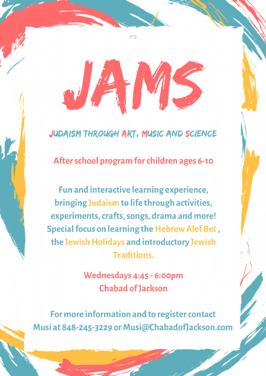 JAMS Flyer (1).png