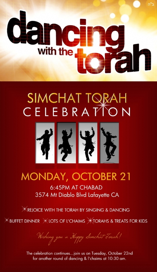 Simchas Torah 5777.jpg