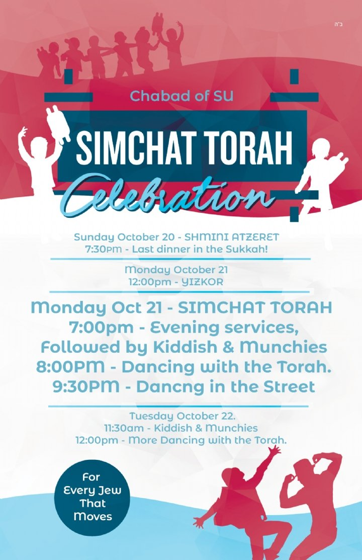 Simchas Torah Graphic - Flyer.jpg