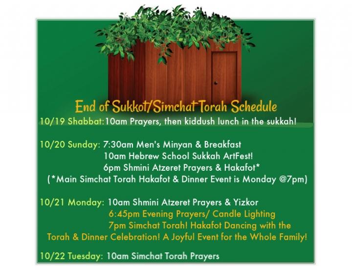 simchas torah schedule