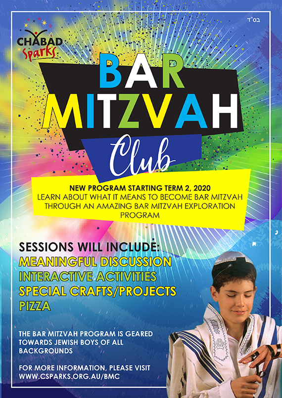 Sparks Bar Mitzvah co.jpg