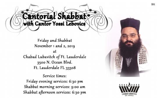 Cantorial Shabbat_YL.jpg
