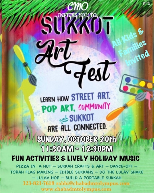 sukkot pop art fest.jpg