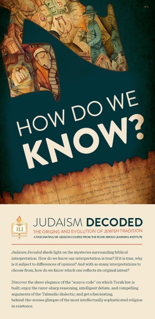 judaism decoded flyer.jpg