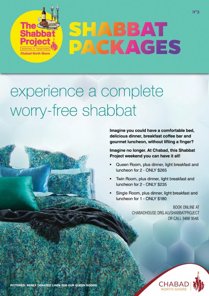 Shabbat Mevarchim Luncheon - Flyer.jpg