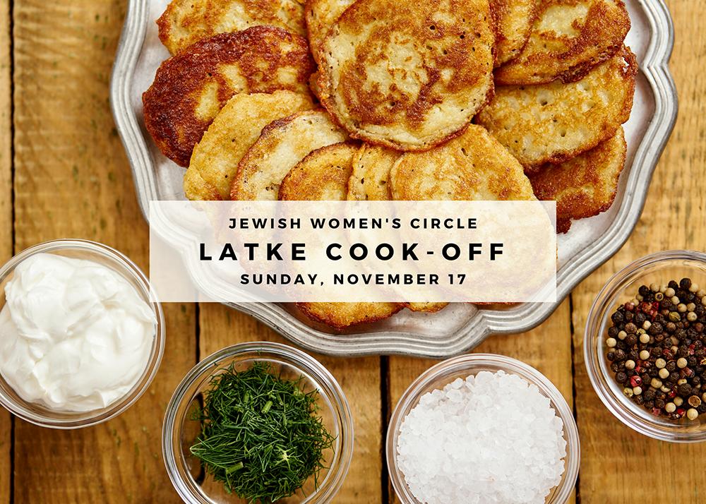 Latke Cook-Off.png