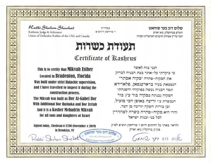 bradenton kosher cert.jpg