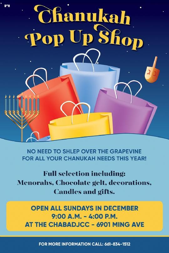 Chanukah 2019 Pop up Shop web.jpg