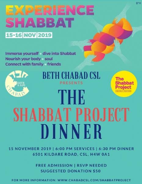 Shabbat Project.jpg
