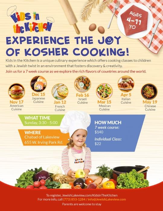 Kids in the Kitchen 2019.jpg
