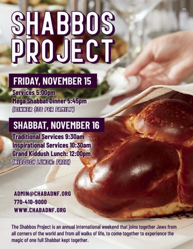 Shabbos Project flyer 2.jpg