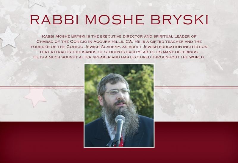 rabbi bryski.jpg