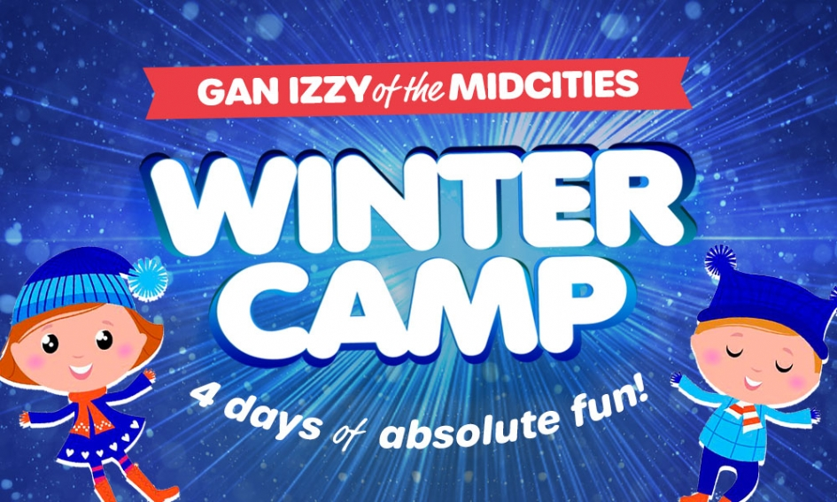 midcities_wintercamp_banner.jpg