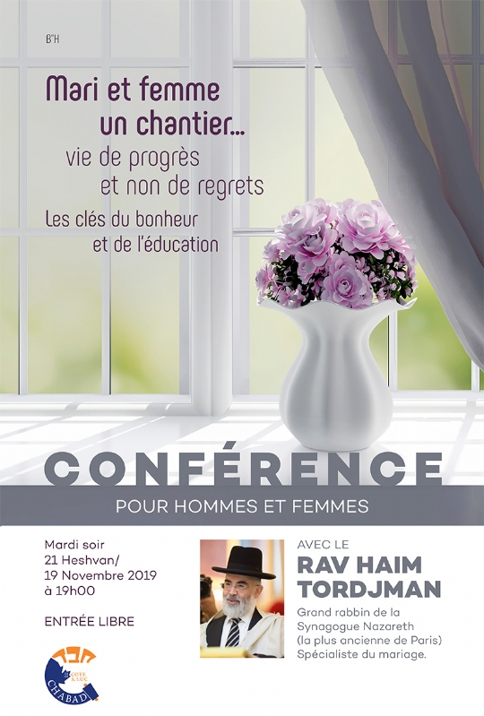 CSL_Rabbi-Tordjman-Conference.jpg