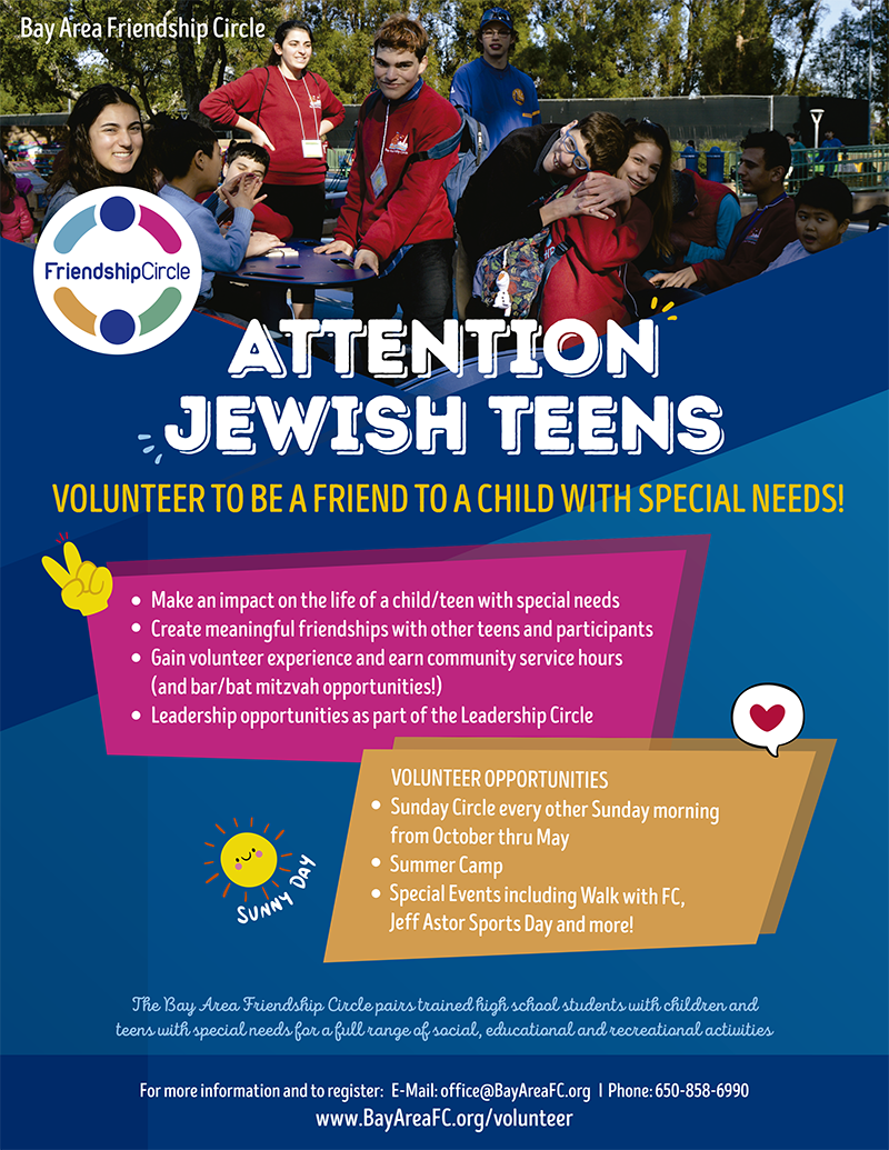 Volunteer flyer 2019 updated.png