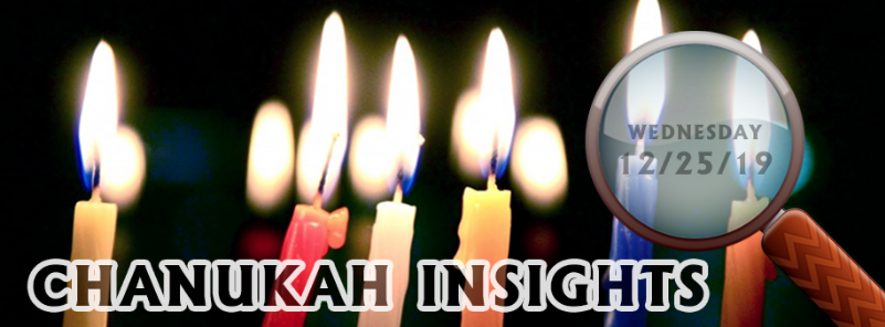 Chanukah-Insights.png