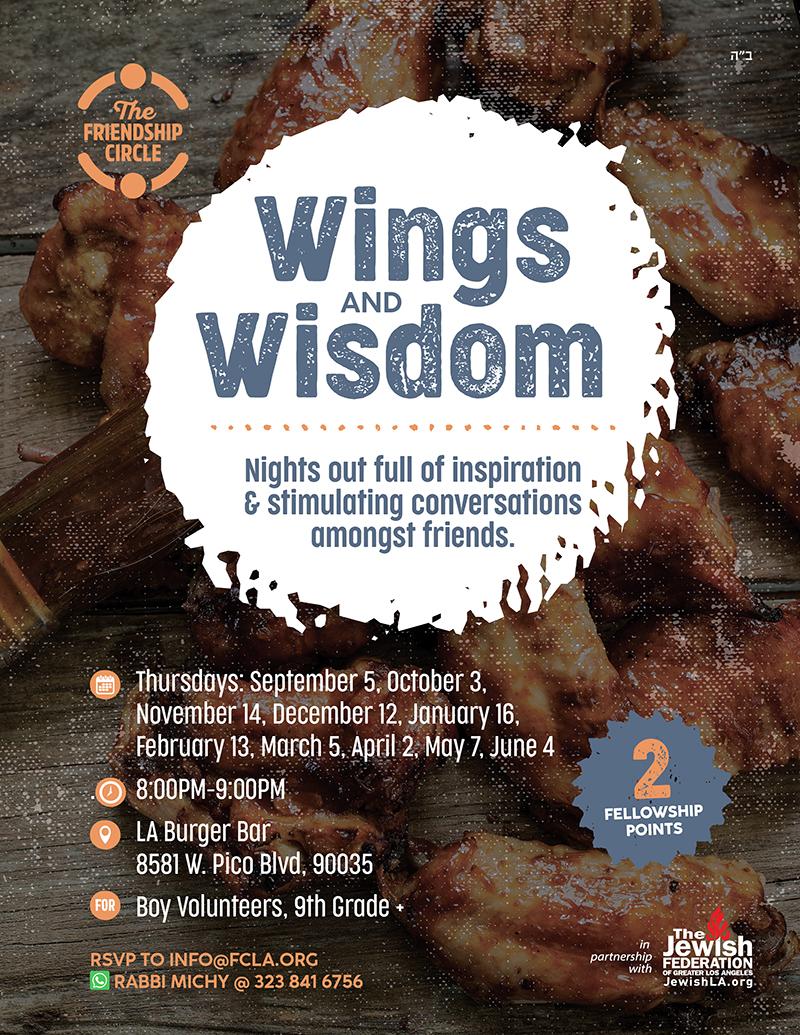 wings and wisdom flyer 2017-18.jpg