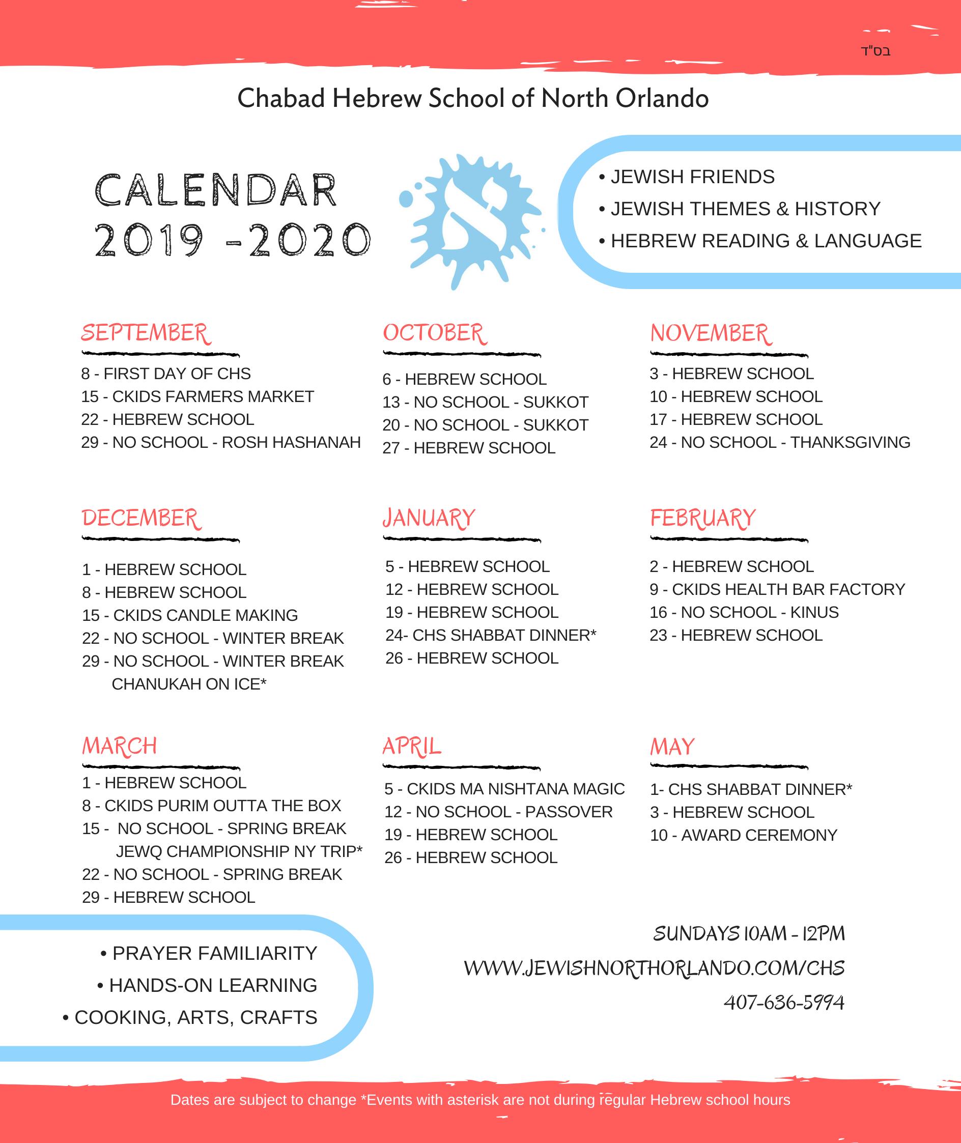 CHS Calendar 2018-2019.jpg