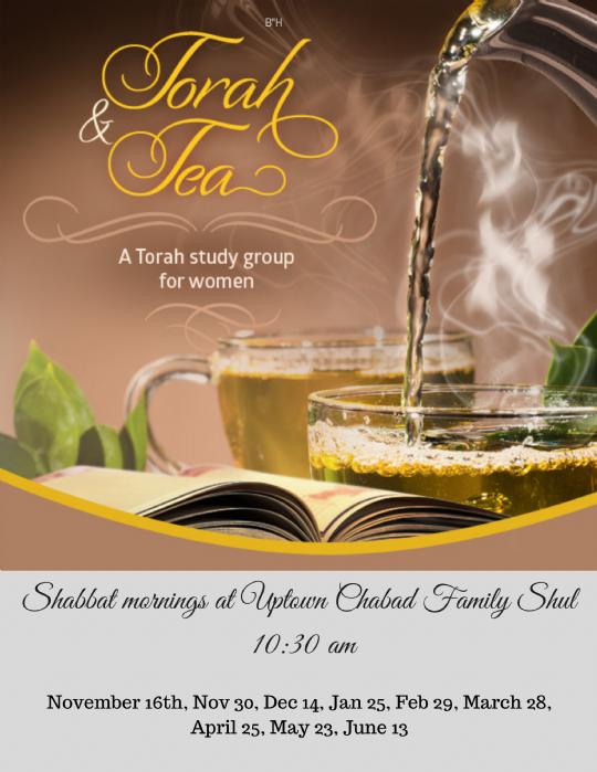 Torah Tea flyer.png