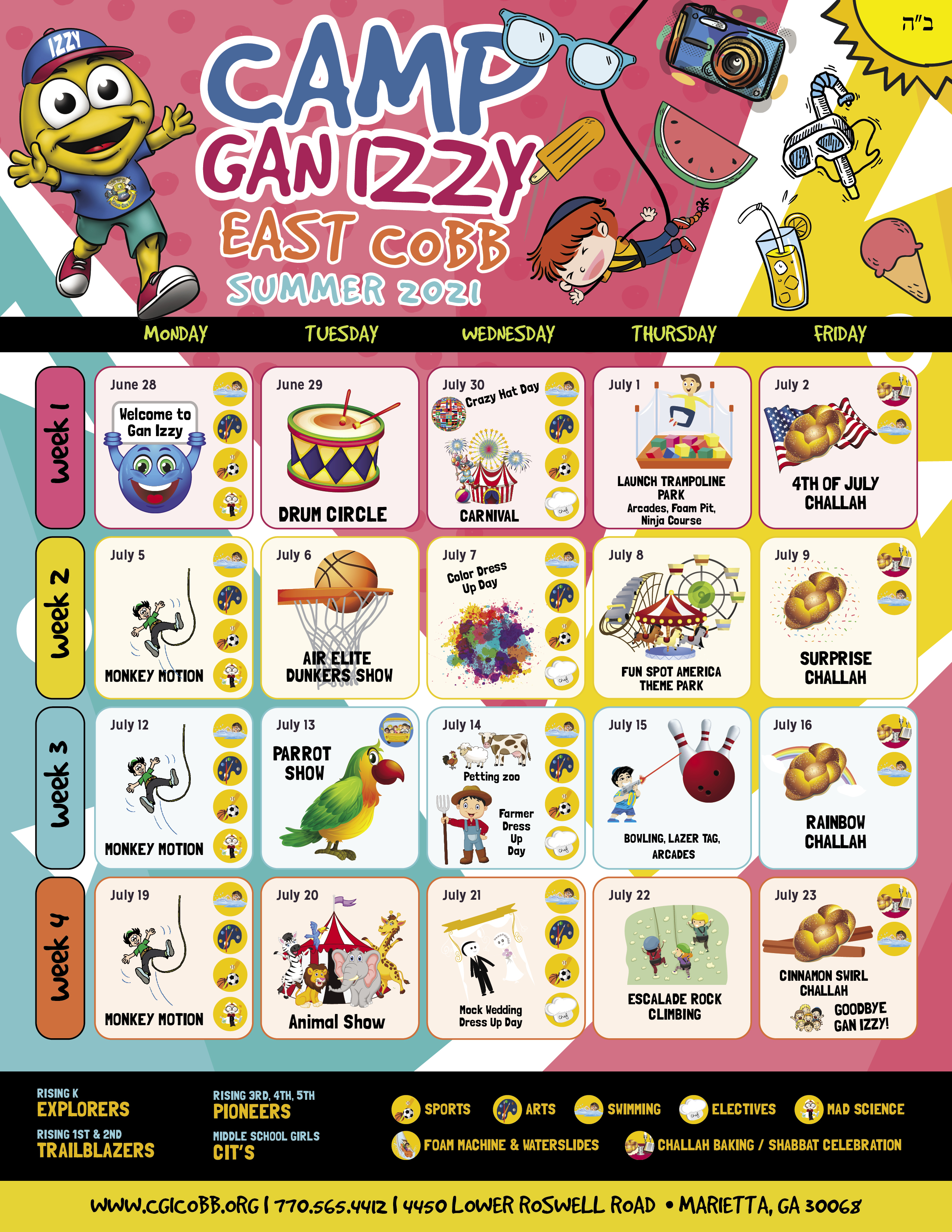 2020 Main Camp Calendar