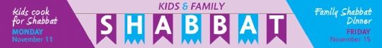 Family Shabbat Banner.jpg
