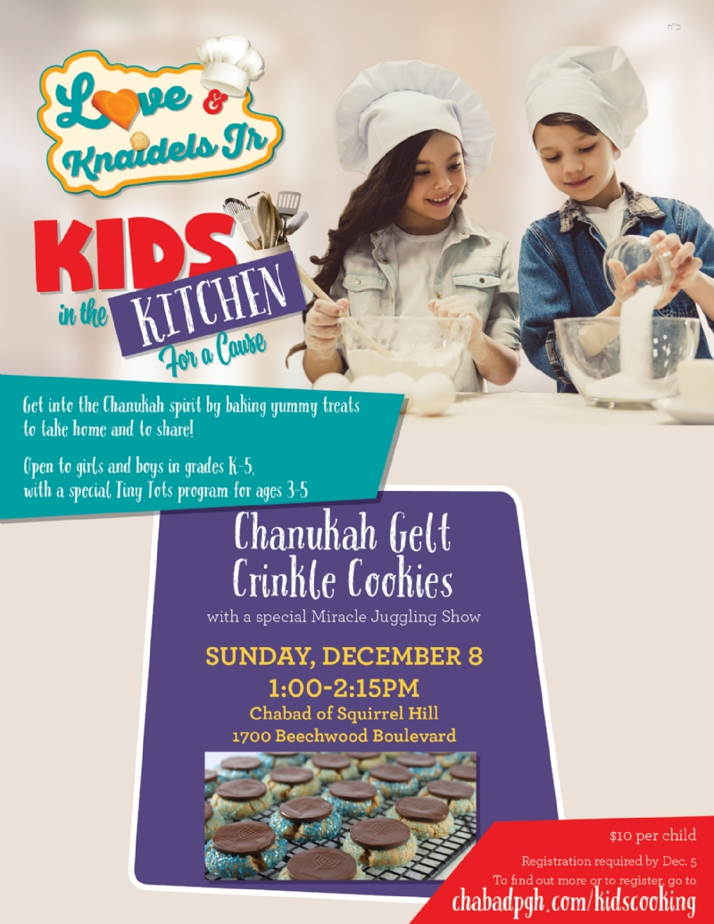 Kids_in_kitchen_chanukah.jpg