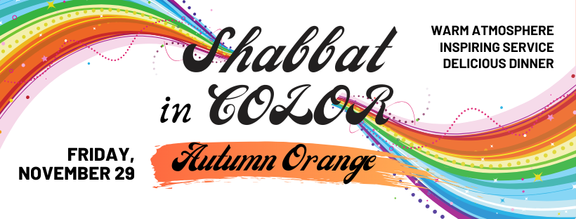 shabbat in color promo.png
