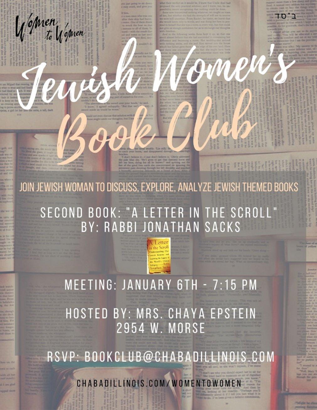 _Jewish Women's Book Club #2.jpg