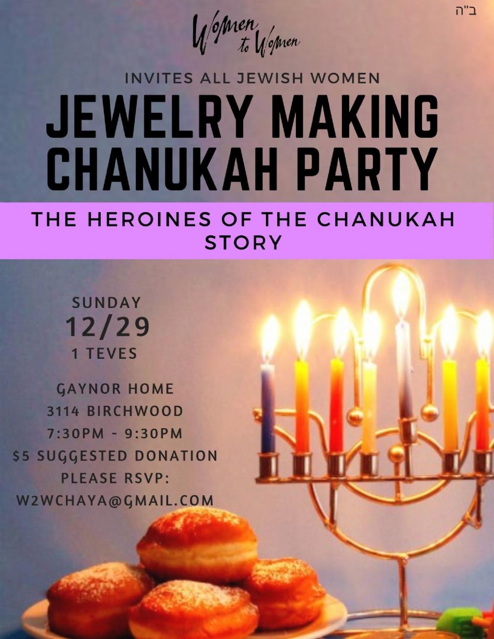 Chanukah Women's Event 5780.jpg